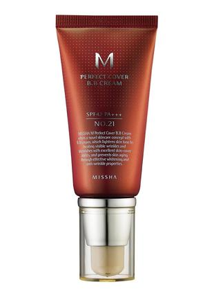 ВВ крем Missha M Perfect cover BB cream SPF42 50мл