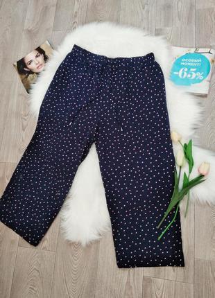 Женские свободные широкие брюки штаны бриджи 3/4 короткие вискоза