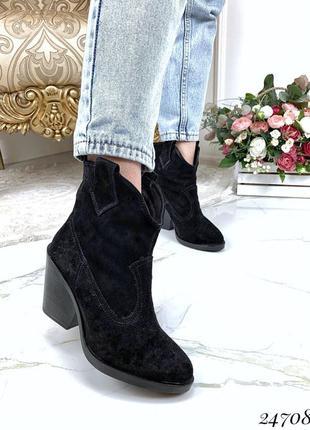 Замшевые ботинки казаки на каблуке,чёрные ботинки казаки из на...
