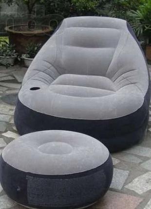 Надувное кресло с пуфиком