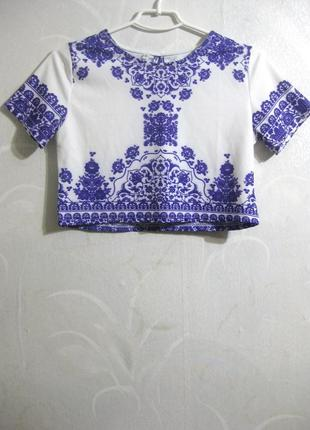 Топ футболка белая синяя разноцветная рисунок узор орнамент