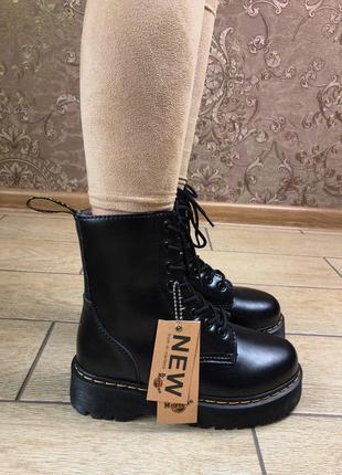 Прекрасные ботинки