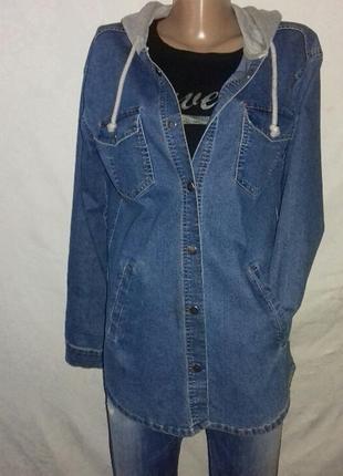 💙1+1=3 джинсовая куртка с капюшоном 💙