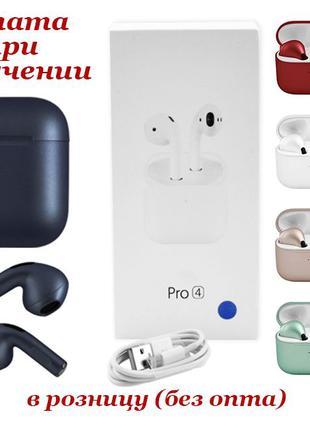Беспроводные вакуумные Bluetooth наушники Apple AirPods Pro 4 ...