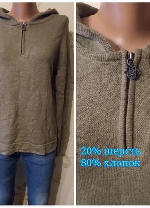 20% wool шерсть 80% хлопок . интересный свитер джемпер пуловер...