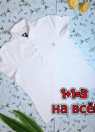 🌿1+1=3 базовая женская белая футболка поло polo sylt, размер 5...