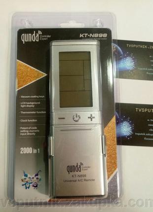 Универсальный пульт Qunda KT-N898 (2000 кодов) ЖК-дисплей
