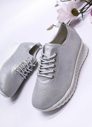 💥 стильные кожаные кроссовки серебряные на танкетке