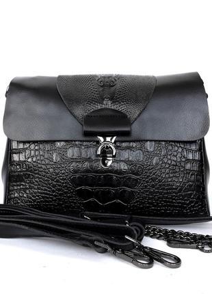 """Женская кожаная сумка """"black cayman"""" черная"""