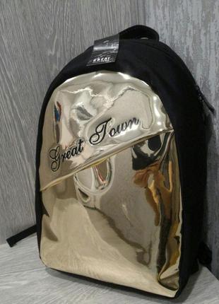 Новинка! модный рюкзак