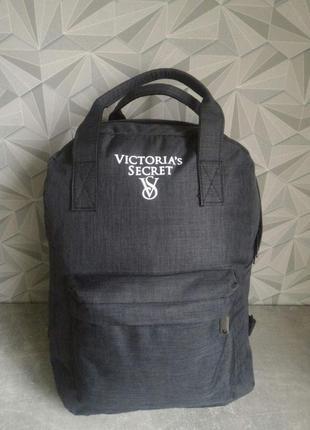 Модный рюкзак канкен