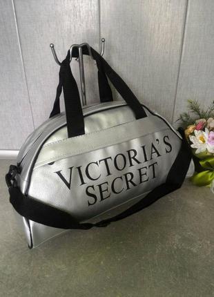 Модная спортивная сумка, цвет серебро