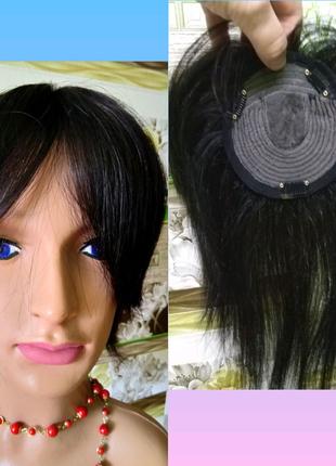 Накладка,топпер,шиньон из натуральных волос.
