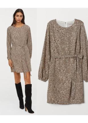 Прямое короткое платье с поясом