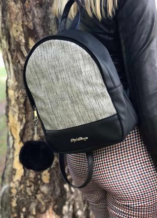 Женский рюкзак городской рюкзак черный рюкзак с серой вставкой...