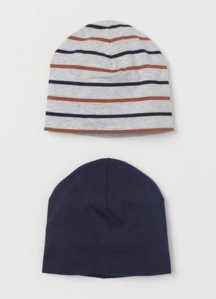 Набор шапок из двойного трикотажа для мальчика 2 шт. h&m сша ш...