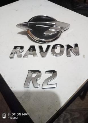 Эмблема и надпись авто RAVON/