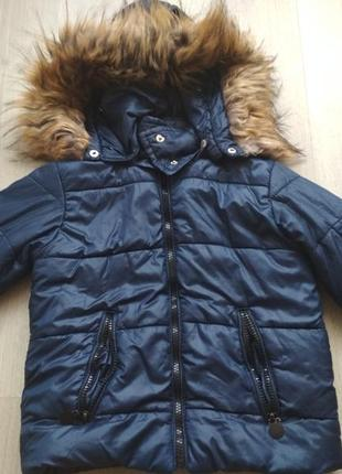 Костюм зимний демисезонный куртка и комбинезон