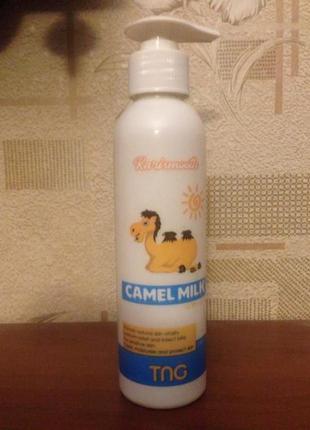 %% sale %% крем верблюжье молоко