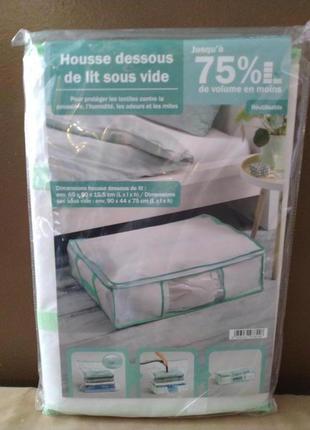 Комплект органайзер для хранения + вакуумный пакет