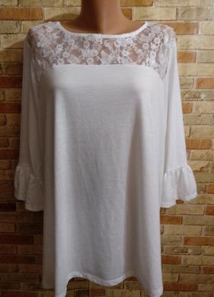 Шикарная блуза футболка с кружевом рукав волан 24/58-60 размера
