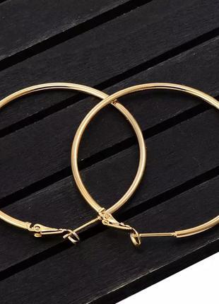 Минималистичные золотистые серьги кольца 6 см