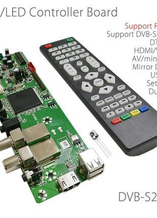 Скалер QT526C T.S512.69 DVB-S2 DVB-T2 DVB-C