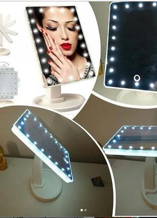 Зеркало настольное с подсветкой LED – бренд Large Led Mirror