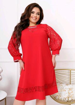 Платье (большой размер)