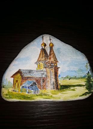 Сувенир. Картина на камне.