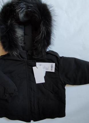 Куртка парка черная зимняя