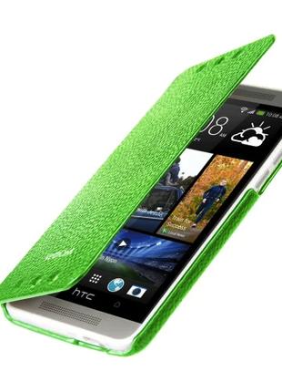 Чехол-книжка Vetti Craft  HTC One mini M4 Hori Cover-green