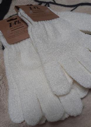 Перчатки для душа мочалки 2 шт. набор