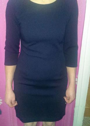 Платье женское 42-44 р.
