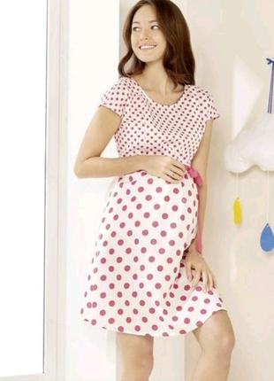 Платье для беременных и кормящих мам с функцией кормления
