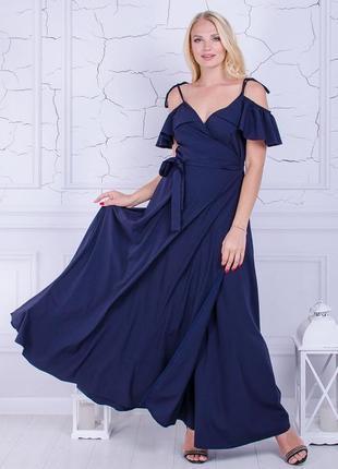 Нарядное платье в пол сарафан