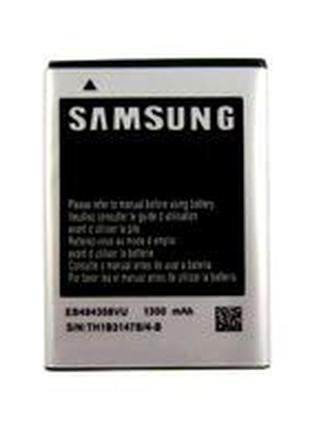 Аккумулятор (HIGH COPY) Samsung i9100 AA