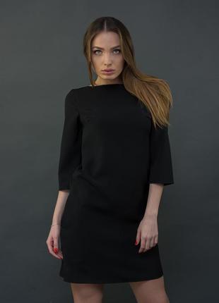 Уценка! платье футляр martinson базовое с карманами