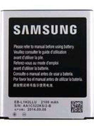 Аккумулятор (HIGH COPY) Samsung i9250