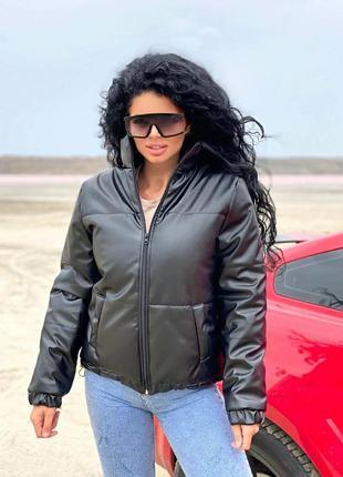 Куртка черная женская