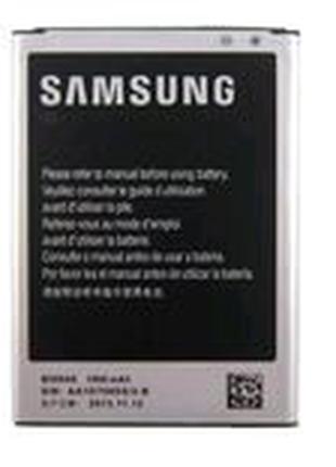 Аккумулятор (HIGH COPY) Samsung i9190/i9192
