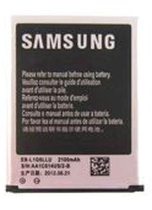 Аккумулятор (HIGH COPY) Samsung i9300/I9082