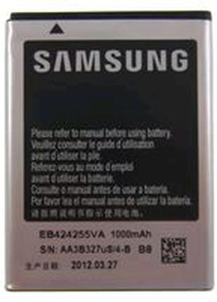 Аккумулятор (HIGH COPY) Samsung S3850