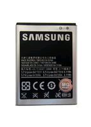 Аккумулятор (HIGH COPY) Samsung i9100