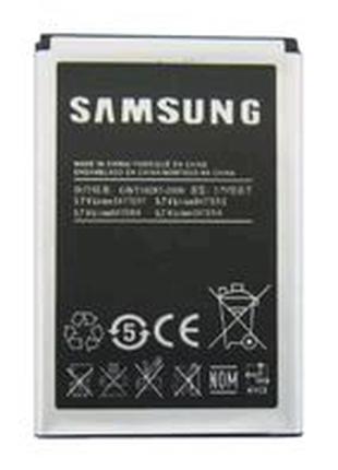 Аккумулятор (HIGH COPY) Samsung S8500
