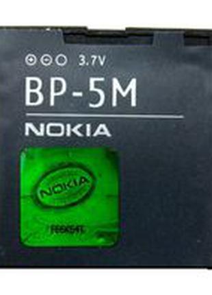 Аккумулятор (HIGH COPY) Nokia BP-5M