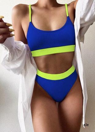 Синий купальник раздельный топ бандо купальник рубчик