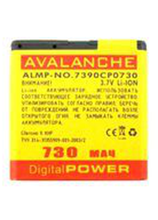 Аккумулятор Avalanche P Nokia BP-5M (7390, 730mAh)