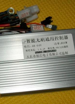 Контроллер 48-64 v 800 w на электровелосипед