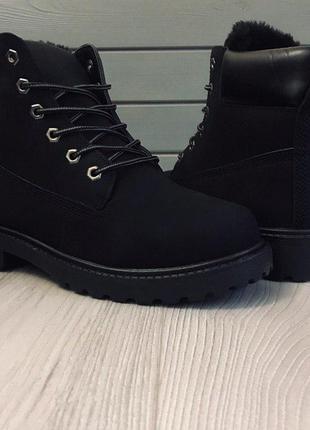 Зимние мужские ботинки,зима -25